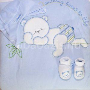 P1240767 300x300 - Bebessi takaró szett – kék