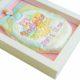 egyedi hímzett pelenka 1290600 80x80 - Többszínű hímzett pelus keretben - választható színek és minta/rózsaszín háttér
