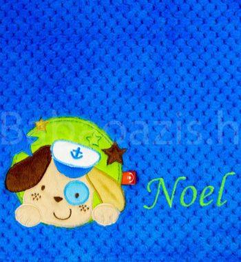 babatakaro 1.1 350x380 - Névre szóló mikroszálas babatakaró-Bobobaby – kutyus 3-kék