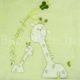 babatakaro P1330143 1 80x80 - Bebessi takaró szett - zsiráfos-zöld