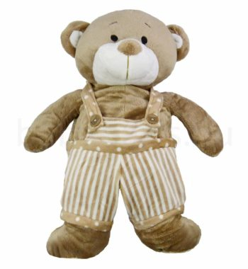 gyerek hatizsak 1 350x380 - Egyedi baba ajándék