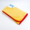 DSCF8990 100x100 - Névre szóló wellsoft babatakaró – Fisher-Price-sárga