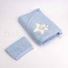 DSCF9092 100x100 - Neves kapucnis törölköző-Csillag-kék